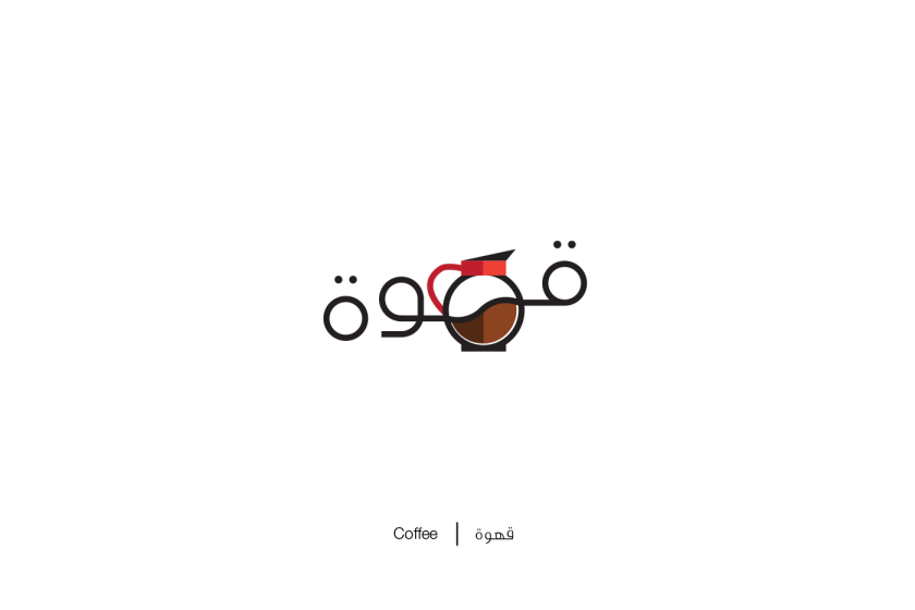 Mahmoud Tammam Coffee